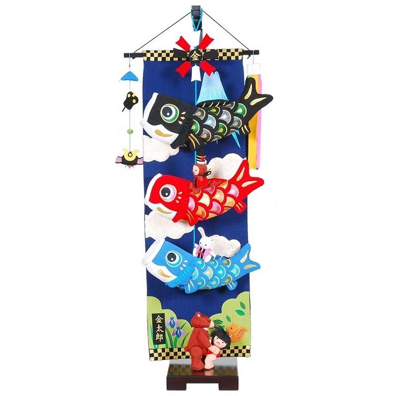 室内鯉のぼり【大相撲!金太郎鯉のぼり】飾り台セット [中] スタンド付き 鯉幟タペストリータイプ【sb5-sumo-m】