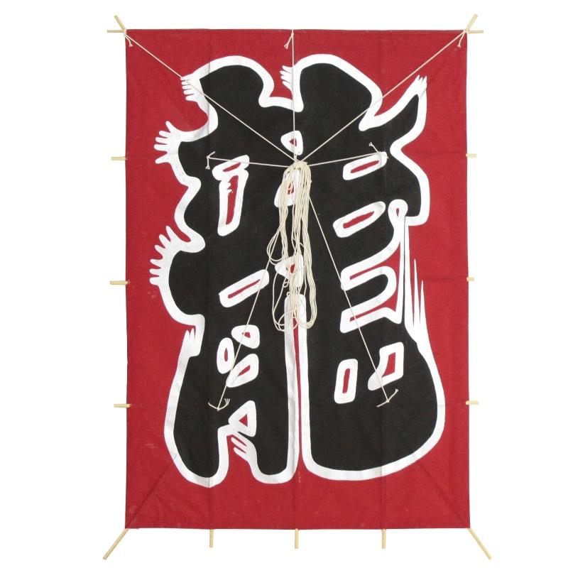 インテリア 手描き【和凧】新特大角凧 縦80×横55cm【ワ-3ト】龍文字 お正月飾り