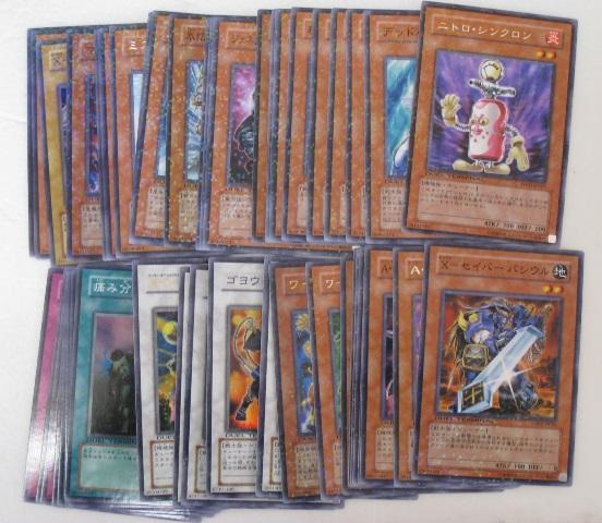遊戯王 カードワームの侵攻フルコンプ(全50種) トレカ 【中古】