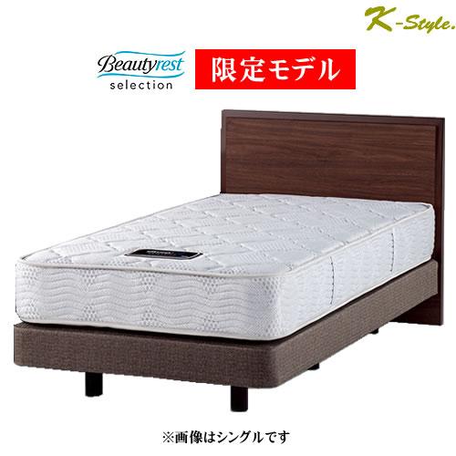 シモンズベッド シングル フラットRG 限定モデル 寝具 シモンズ マットレス ダブルクッション シングルベッド 6.5インチレギュラー( ゴールデンバリュー )
