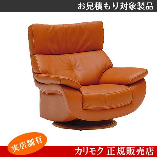 カリモク ソファ ZT7307 見積 幅980mm 設置配送 ソファー ハイバック 1人掛 肘掛椅子 本革 合皮 布張り カラーオーダー