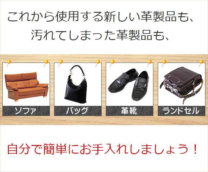 レザーマスター 150 カリモク レザーケア ソフトクリーナー クリーム 正規品 レザー クリーナー 革 ソファ 革製品 お手入れ 補修 カリモク家具 推奨 leather master