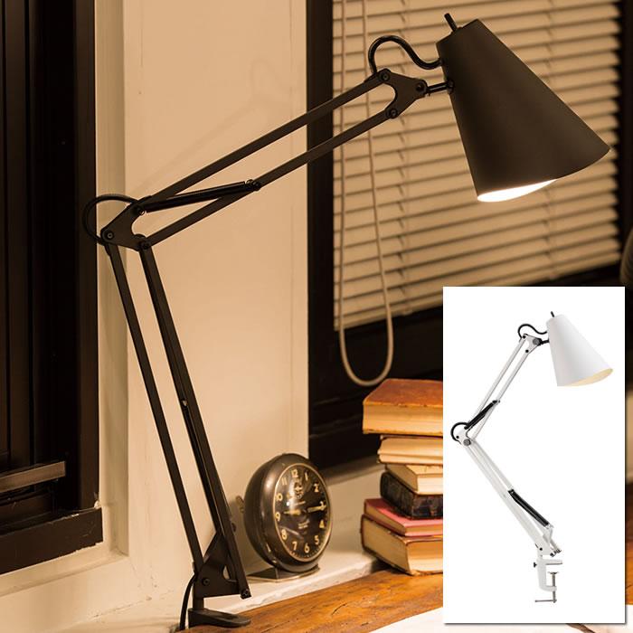 デスクライト クランプ式 アームライト 照明 クランプ LED シンプル モダン ライト 明るい 西海岸 アメリカン ブルックリン 勉強 大人 照明器具【K-Style】 クランプ式デスクライト 003
