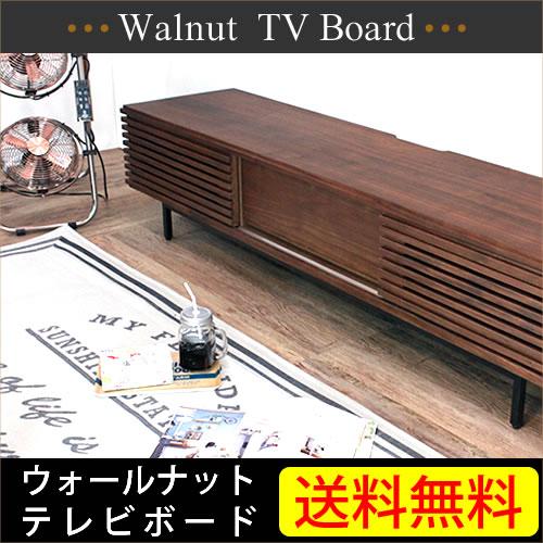 テレビボード 011 ウォールナット 幅145cm: テレビ台 木製 無垢 完成品 ローボード ブラウン スチール モダン カフェ TVボード スリット 引き出し スライド扉 引出し K-Style