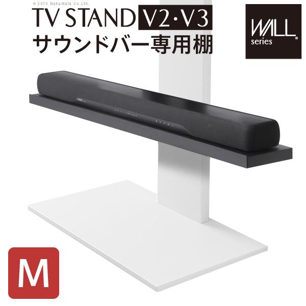 [テレビスタンド WALL]ウォール オプションパーツ 【K-Style】 壁寄せテレビスタンド WALL V2・V3 サウンドバー専用棚 Mサイズ 幅95cm