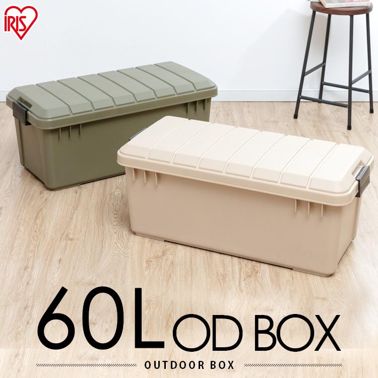 再再販 収納 ボックス ケース 物入れ 台 ふた付 蓋つき 本物 工具箱 道具箱 アイリスオーヤマ 収納ボックス コンテナ おしゃれ BOX ODB-800 ポリタンク 屋外 カーキ ベージュ 800 OD 屋外収納庫 屋内収納 大容量 物置