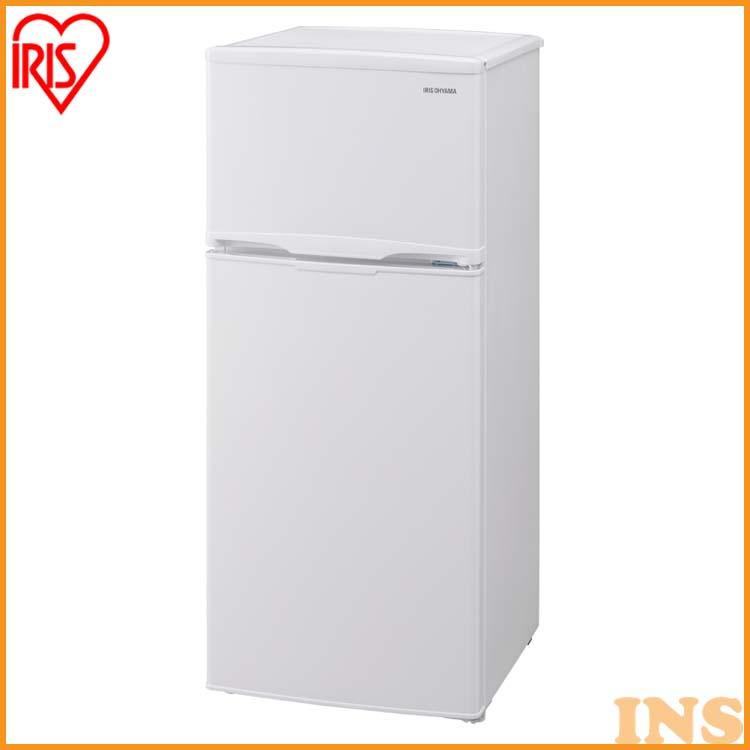 ノンフロン冷蔵庫 118L ホワイト AF118-W 送料無料 ノンフロン冷蔵庫 2ドア ホワイト 冷蔵庫 れいぞうこ 料理 調理 一人暮らし 独り暮らし 1人暮らし 家電 食糧 冷蔵 保存 保存食 食糧 単身 れいぞう コンパクト アイリスオーヤマ