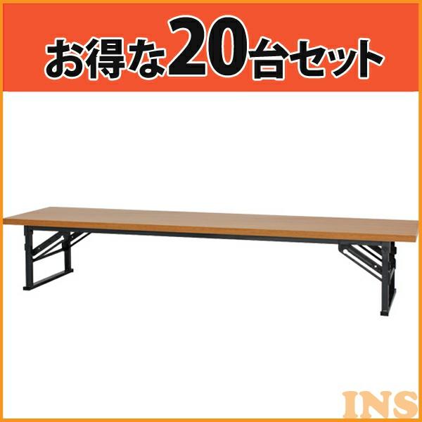 ≪送料無料≫アイリスオーヤマ ☆お得な20台セット☆会議テーブルMTN1860L木
