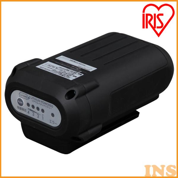 ≪送料無料≫タンク式高圧洗浄機 専用バッテリー SHP-L3620 アイリスオーヤマ