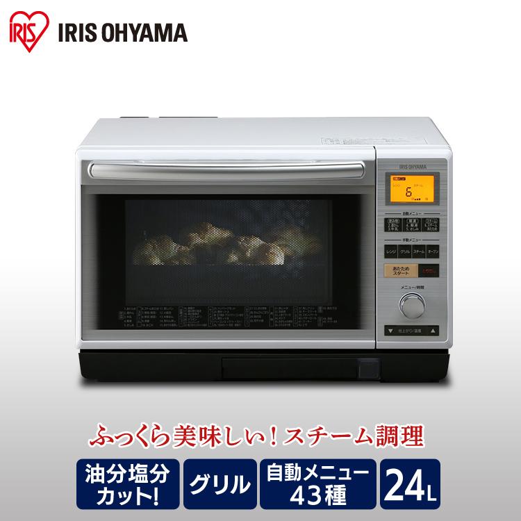 送料無料 スチームオーブンレンジ MS-2402 アイリスオーヤマ【予約】