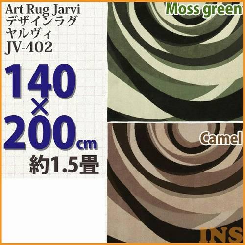 ≪送料無料≫【TD】【スミノエ】【140×200cm 約1.5畳】Art Rug Jarvi デザインラグ ヤルヴィ JV-402モスグリーン・キャメル