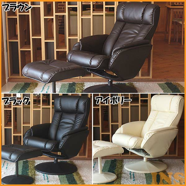 【TD】パース パーソナルチェアー ブラック・ブラウン・アイボリー 54074820 椅子 いす チェア 腰掛 新生活 リビング家具 【代引不可】≪送料無料≫【東馬】 一人