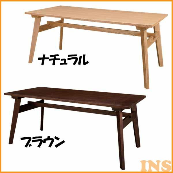 ≪送料無料≫【TD】ダイニングテーブル RTO-745T ナチュラル・ブラウン【東谷】【取寄せ品】
