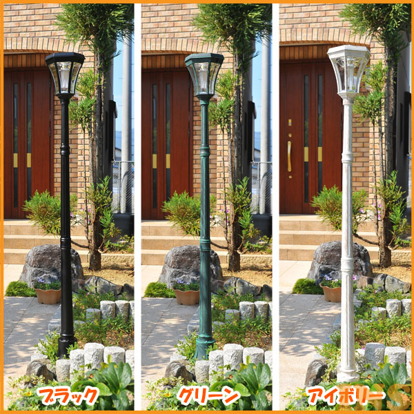 ≪送料無料≫ヨーロピアンソーラー LED街灯 TAN-S328 ブラック・グリーン・アイボリー【TD】