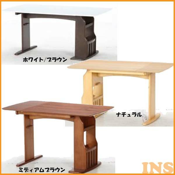 ウィング テーブル 12075(ホワイト/ブラウン・ナチュラル・ミディアムブラウン) 10597・10600・10603【TC】【FB】(ダイニングテーブル/天然木/北欧/折りたたみ/伸縮/サイドラック付き)