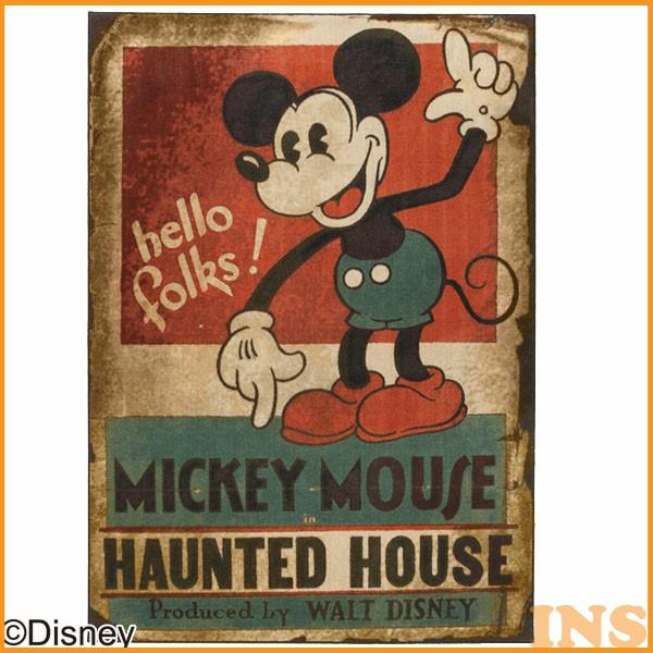 ≪送料無料≫MICKEY/Haunted house RUG DRM-1035 140×200 新生活 (ラグ・カーペット・ディスニー・ミッキー・日本製・アンティーク・おしゃれ・キャラクター・防ダニ・耐熱加工)【TD】【スミノエ】【B】 一人