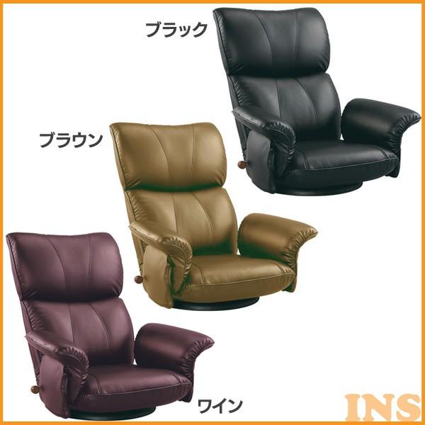 ≪送料無料≫スーパーソフトレザー座椅子 -匠-【MT】【TD】ブラック ブラウン ワイン YS-1396HR(座椅子/座イス/椅子/リクライニングチェアー)【代引不可】