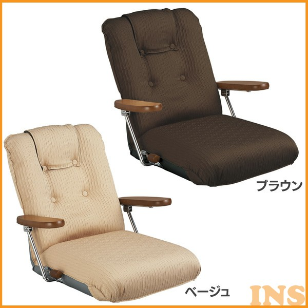 ≪送料無料≫ポンプ肘式座椅子【MT】【TD】ブラウン ベージュ YS-P1075【代引不可】