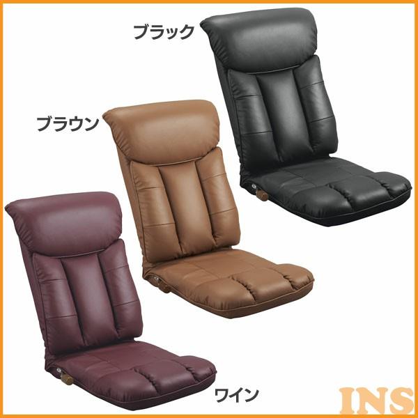 ≪送料無料≫スーパーソフトレザー座椅子 - 彩 -【MT】【TD】ブラック ブラウン ワイン YS-1310(座椅子/座いす/フロアチェア)【代引不可】