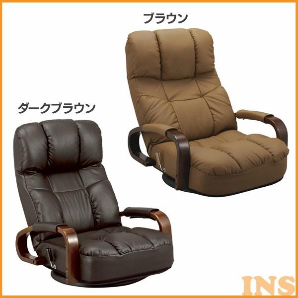 ≪送料無料≫ヘッドサポート座椅子【MT】【TD】ブラウン ダークブラウン YS-S1495(リビングチェア/ローチェア)【代引不可】