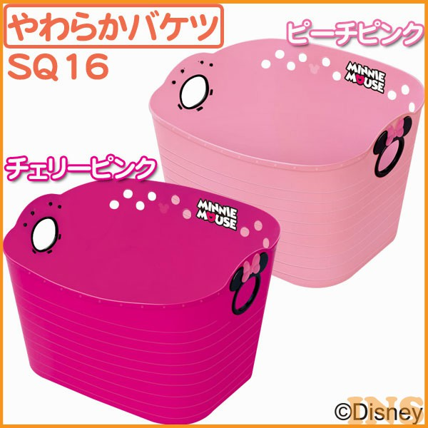 在庫処分 ミニー やわらかバケツ SQ16 ピーチピンク チェリーピンク D 賜物 P 水遊び おもちゃBOX 低価格化 収納ボックス 洗濯カゴ オモチャ箱