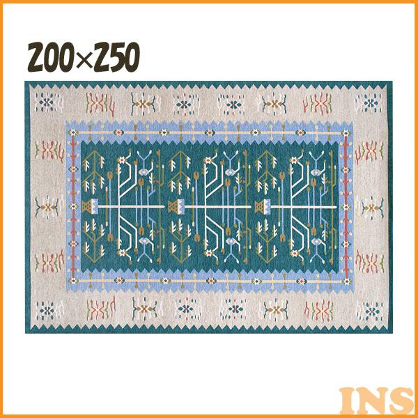 ≪送料無料≫アンカラ 200×250【TD】(代引不可)(カーペット/ラグ/ラグマット/じゅうたん/絨毯/マット)