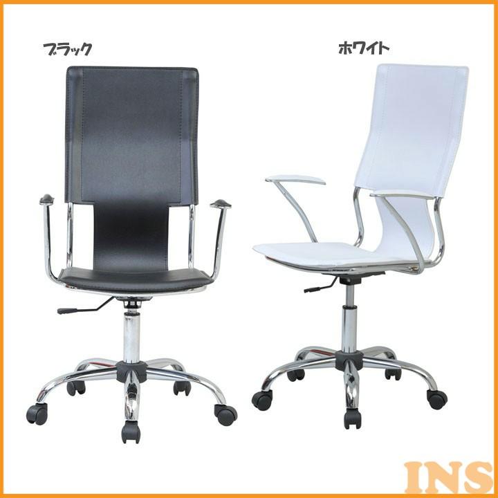 ≪送料無料≫【いす イス】ハイバック ディレクターチェアー【椅子 オフィスチェア フロアチェア スツール チェアー】 HFR-0006-BK ブラック・ホワイト【TD】【JK】