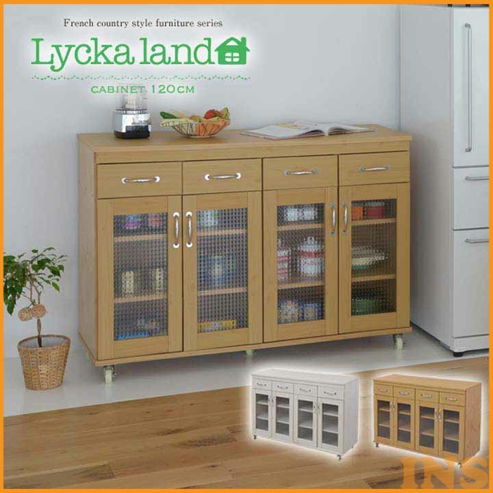 人気定番の ≪送料無料≫ FLL-0005【チェスト】Lycka land キャビネット120cm幅【ラック】 land FLL-0005 ナチュラル・ホワイト【TD】【JK】, ヤトミチョウ:a6d99a95 --- clftranspo.dominiotemporario.com