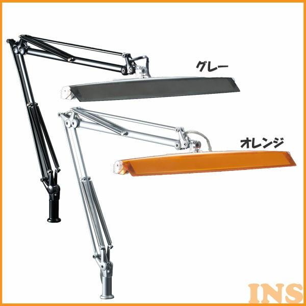 ≪送料無料≫LEDアームスタンド Z99 グレー・オレンジ 【YMD】【TC】