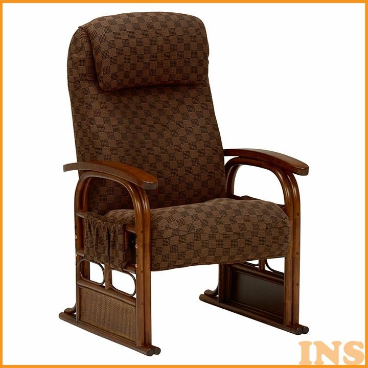 ≪送料無料≫【座椅子 リクライニング】高座椅子 プラウン【座いす 座イス 1人掛けソファ】 RZ-1251BR【TD】【HH】【代引不可】