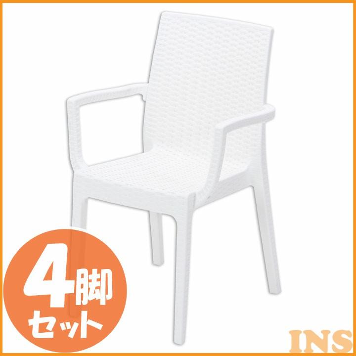 ≪4脚セット≫ステラ チェアー (肘付き) ホワイト 12516 送料無料ガーデンチェア セット 椅子 イス 庭 ガーデンチェア椅子 ガーデンチェア セット椅子 椅子ガーデンチェア ガーデンチェア 椅子セット 【D】 【FB】