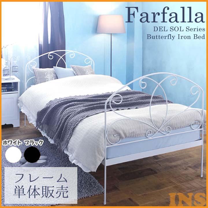 デザインベッド Farfalla BSK-937S 送料無料 ベッド シングル フレーム おしゃれ ベッドフレーム ベッドおしゃれ シングルフレーム フレームベッド おしゃれベッド フレームシングル 【MT】 ブラック・ホワイト【TD】 【代引不可】