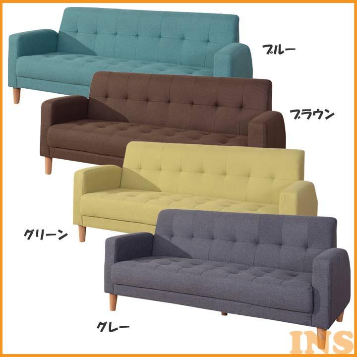 /3人掛けソファ YZS-803BL送料無料 長椅子 いす インテリア リビング 東谷 ブルー・ブラウン・グリーン・グレー【TD】 【代引不可】