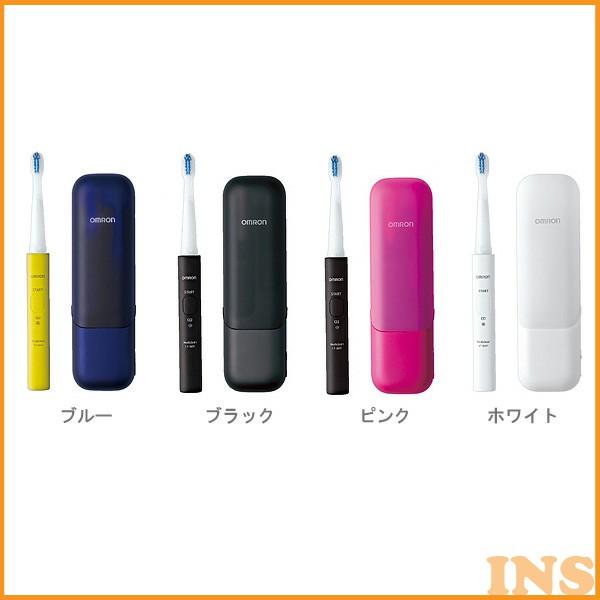 ≪送料無料≫[OMRON]オムロンヘルスケア 充電式ポータブル電動歯ブラシ HT-B601 ブルー・ブラック・ピンク・ホワイト【K】【TC】