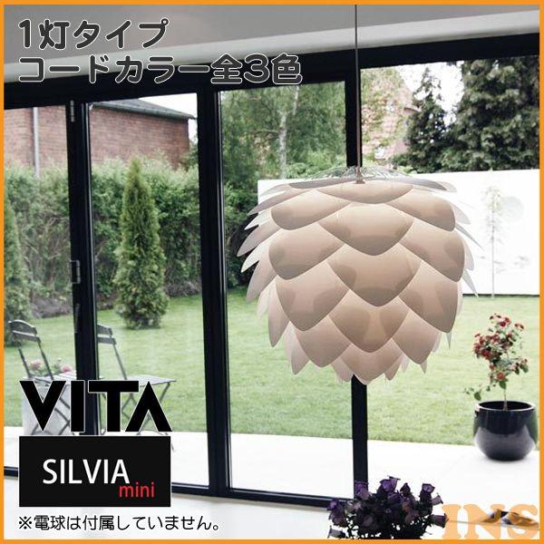 【エントリーでP5倍】≪送料無料≫【ELUX】SILVIA-mini ペンダントライト 02009 ホワイト・レッド・ブラック【B】【TC】