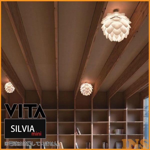 ≪送料無料≫【ELUX】SILVIA-mini シーリングライト 02009-CE【B】【TC】