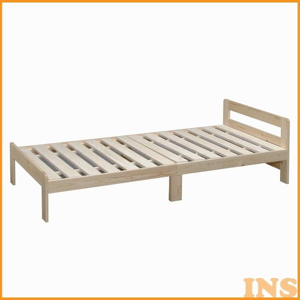 ベッド 木製ベッド MBD-1020 ナチュラル アイリスオーヤマ 寝具 寝室 すのこベッド 新生活 一人