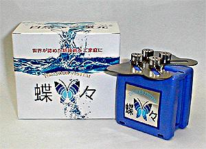 水道水が天然水に!『サンダーシステム蝶々』
