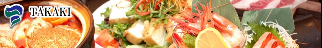 高木海藻店:海藻のことなら高木海藻店へ