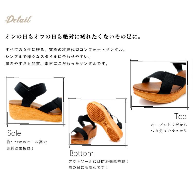 【あす楽】日本製 新作 partir d`abord/パルティエダボール レディース 92873 サンダル 歩きやすい ウェッジソール 厚底 ミュール ヒール 歩きやすい 靴 オープントゥ 履きやすいサンダル