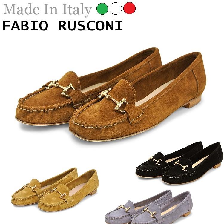 【送料無料】【FABIO RUSCONI】ファビオ ルスコーニ 2070 全5色 レディース
