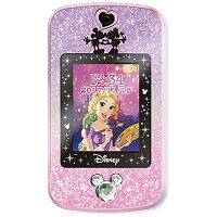 【あす楽】ディズニーキャラクターズ Magical Me pod (マジカルミーポッド) パープル&ピンク