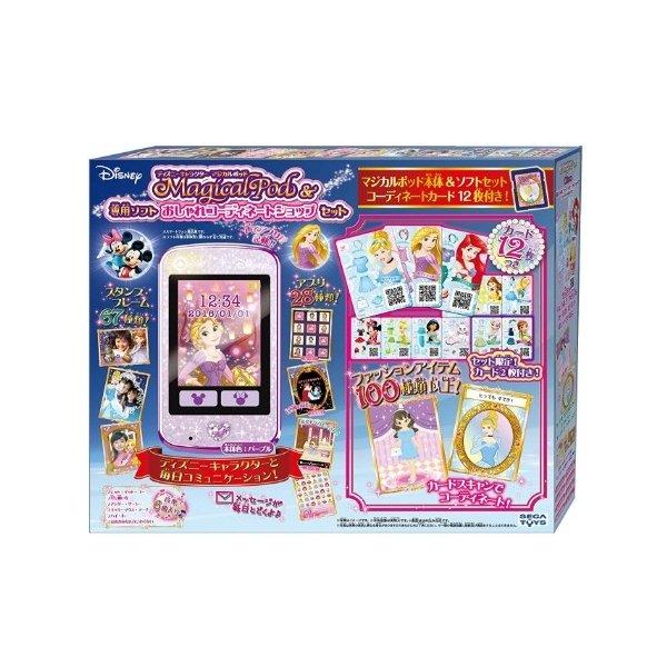 【あす楽】ディズニー キャラクター Magical Pod マジカルポッド&専用ソフト おしゃれコーディネートショップセット カード12枚付き!