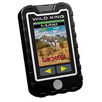野生の王者 ワイルドキング 最強バトルずかん ブラック