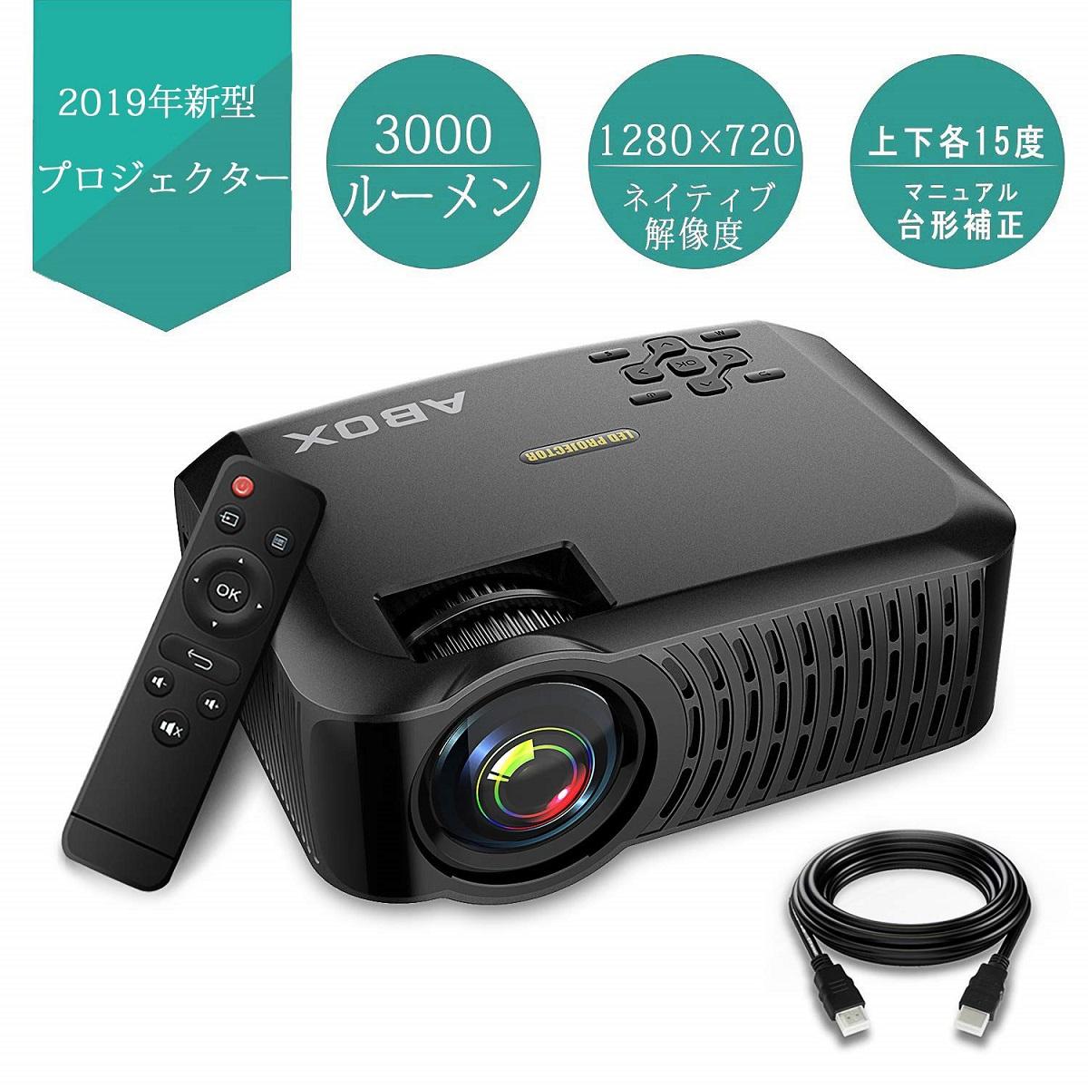 ABOX プロジェクター 小型 1080*720P 短焦点 3000ルーメン HDMI対応 1080pフルHD対応 台形補正 ピント合わせ 2つ内蔵スピーカー スマホ/パソコン/タブレット/ゲーム機/DVDプレイヤー/メモリーカードなど接続可能