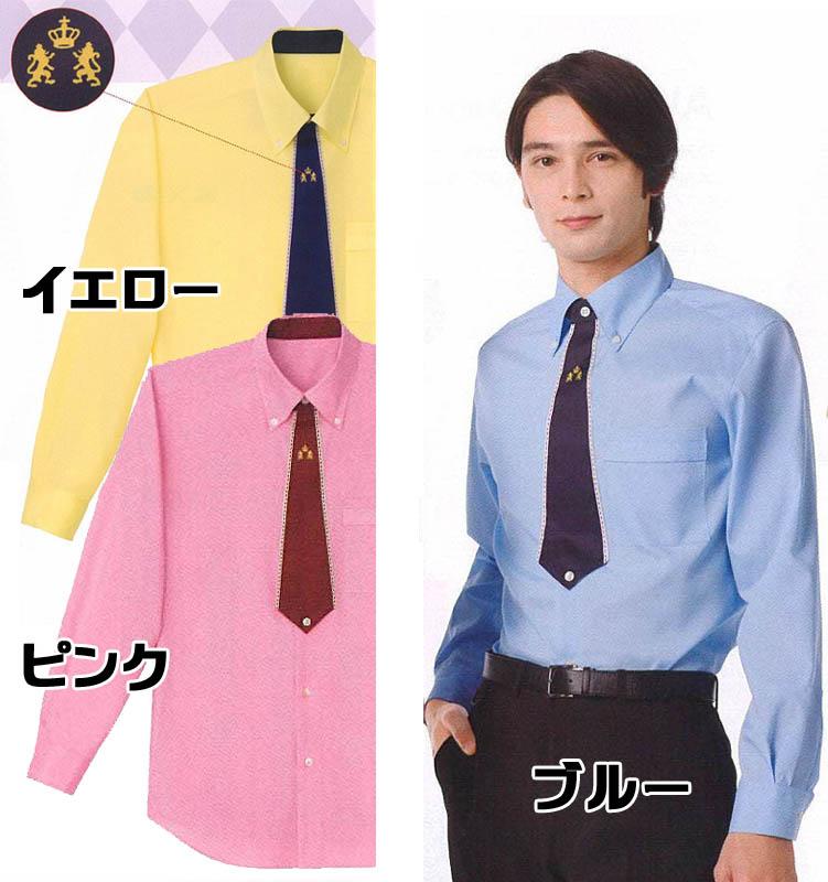 長袖シャツ 男女兼用アミューズメント パチンコ店レディース メンズ飾りネクタイ付き