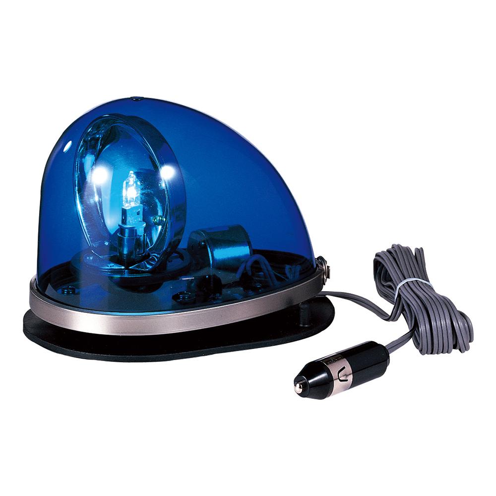 G-best(警備用品)【HKFM01G】流線型回転灯 青