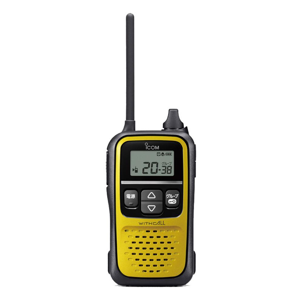 G-best(警備用品)【IC4110Y】特定小電力トランシーバーウィズコール イエロー※免許・資格不要