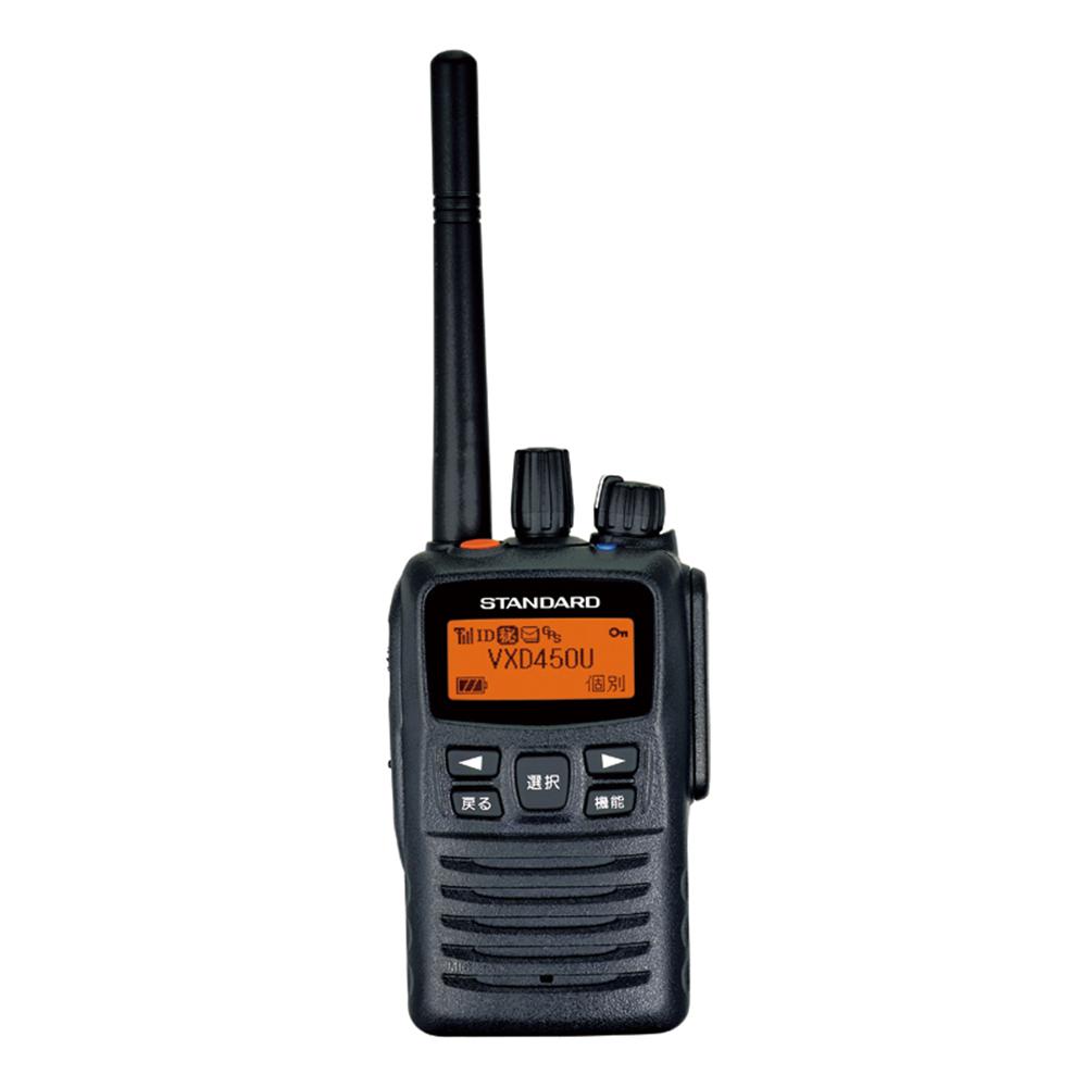 G-best(警備用品)【VXD450U】デジタル簡易無線機