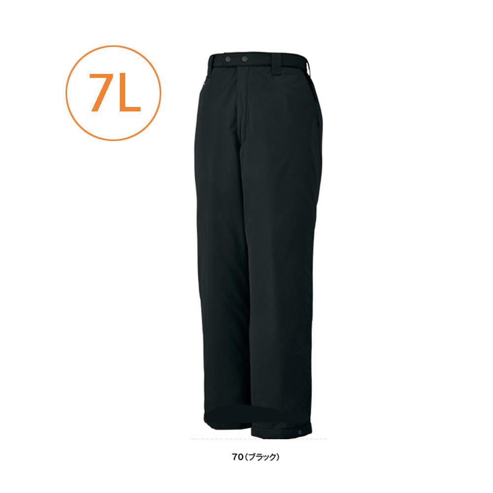 ビッグボーン(bigborn)#8382 軽量防寒パンツ 7L